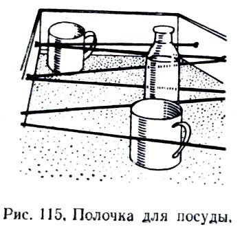 Полочка для посуды в каюте.