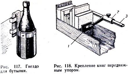 Крепление бутылки на катере.