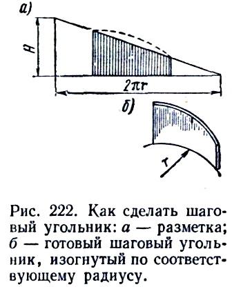 Как сделать угольник для измерения шага винта.
