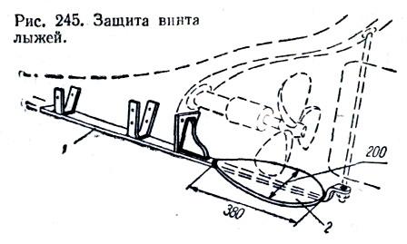Защита гребного винта на катере.