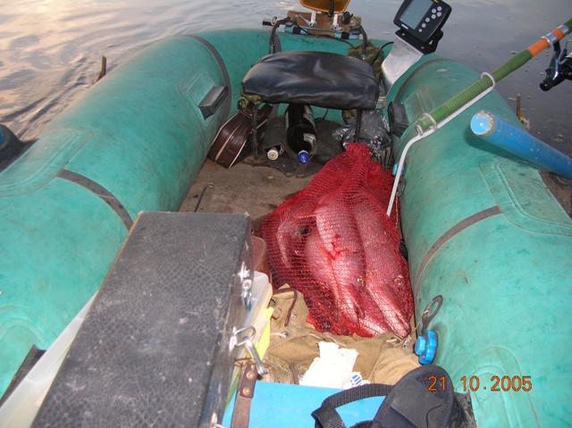 Лодка с самодельным транцем. Обзорное фото.