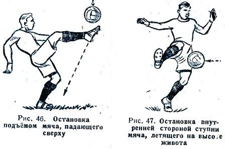 Рисунки про футбол фото - 8