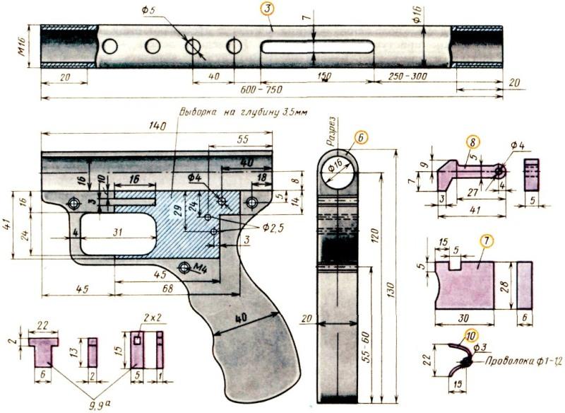 Как сделать подводное ружье.