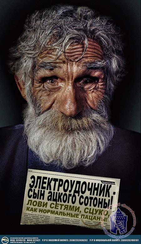 """Каму не лень нажмите  """"Рассказать друзьям + """".  Соберем Белорусских рыбаков в одной группе, обменяемся опытом."""