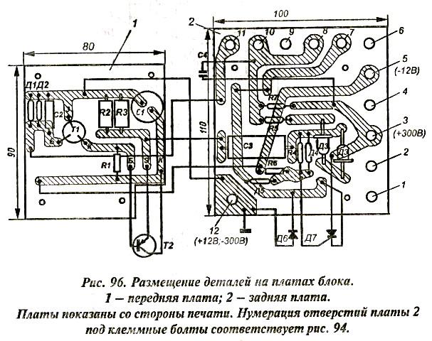 Ваз-2106 принципиальная электрическая схема.